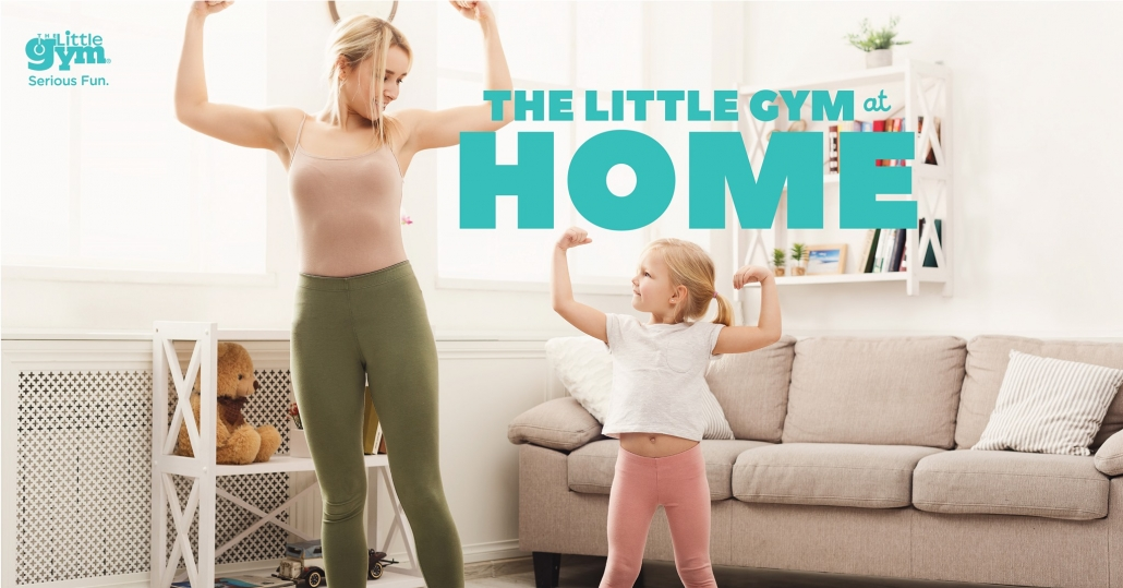Гимнастика онлайн The Little Gym