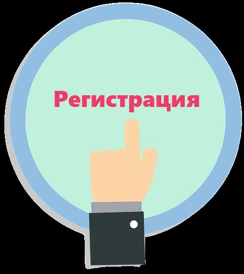Registration-website-Igra-Yuppie.bg