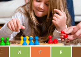Onlain-Socialni-Igri-za-Deca-Yuppie.bg