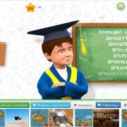 Ментална аритметика в София, AMAKids-Onlajn-Platforma-Yuppie.bgN