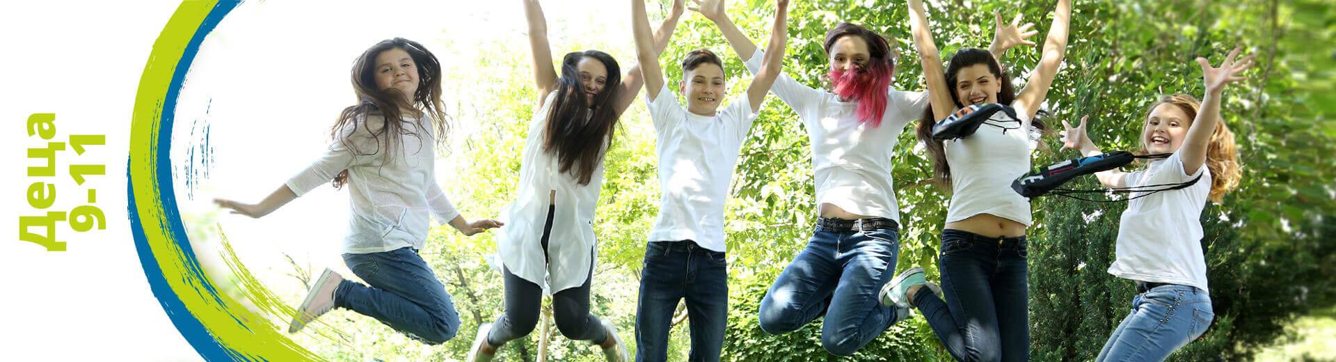 Anglijski-za-Deca-Helen-Doron-Bulgaria-Tweens