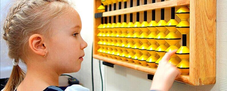 Учебна програма за смятане, Detski-centar-Yuppie.bg_01a, Учебна програма за бързо смятане